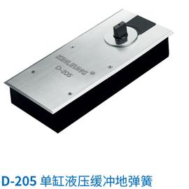 地彈簧D-205