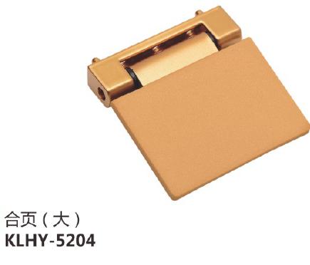 塑钢合页KLHY-5204.png