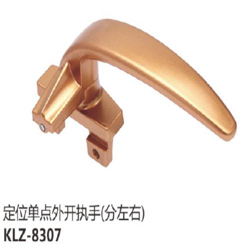 鋁窗執手KLZ-8307