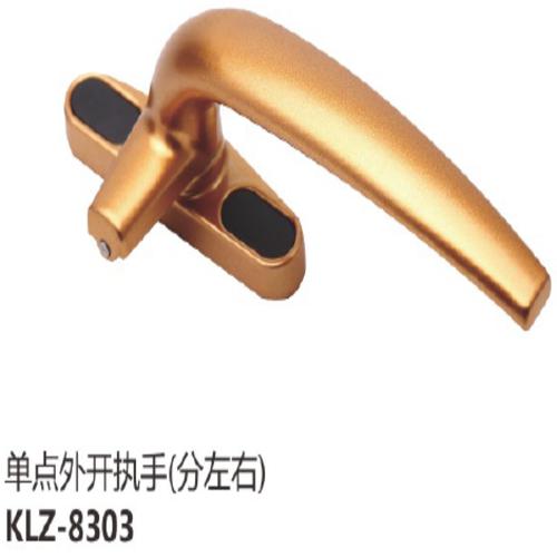鋁窗執手KLZ-8303