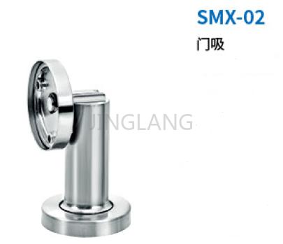 门吸SMX-02.png