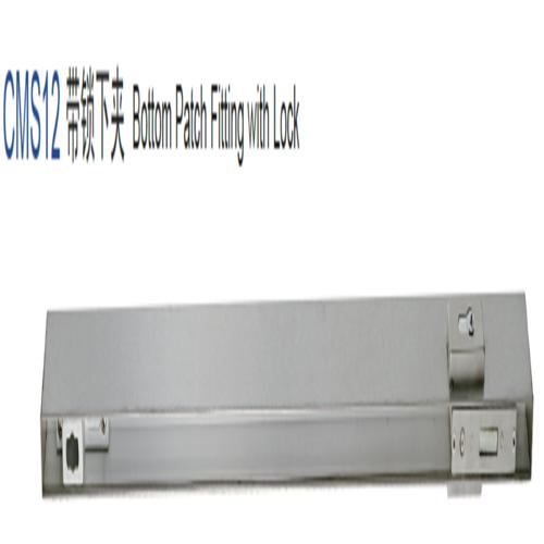 长门夹下夹带锁CMS-12