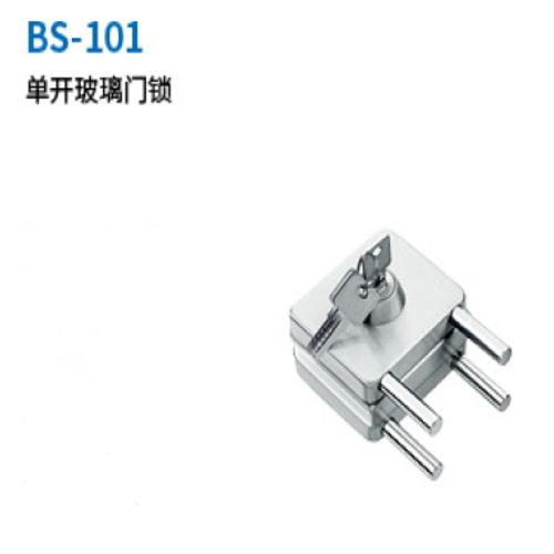 單開玻璃門鎖BS-101