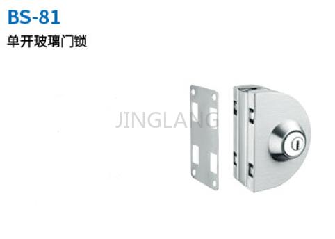 单开玻璃门锁BS-81.png