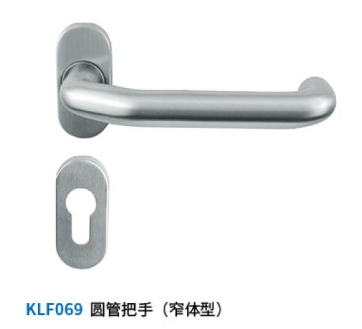 窄体锁KLF069.png