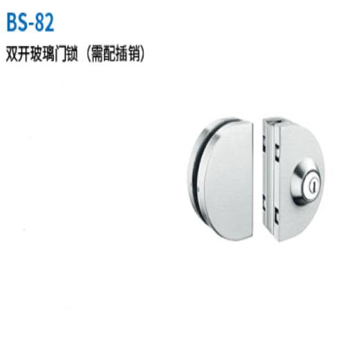 雙開玻璃門鎖BS-82