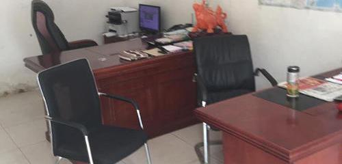 采红办公室