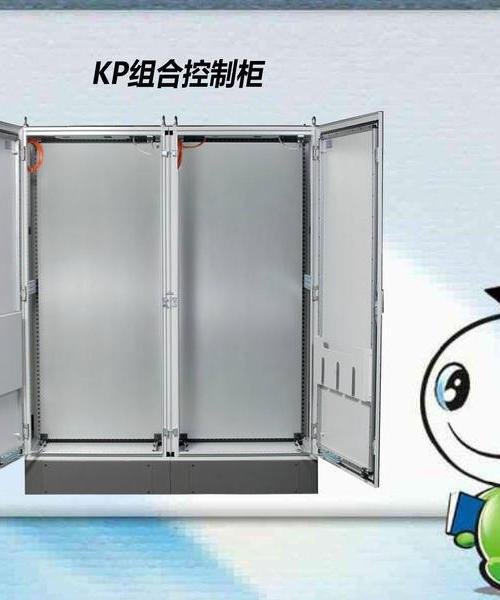 KP控制柜