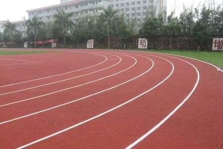 杭州塑胶跑道厂家分享塑胶跑道开工之前怎么处理