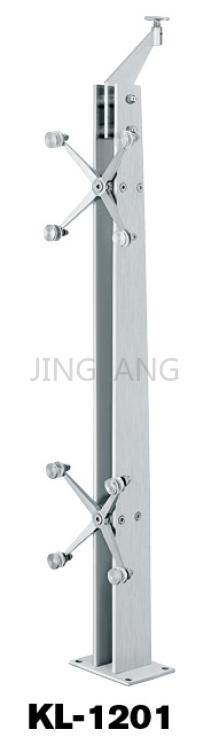 双板立柱KL-1201.png