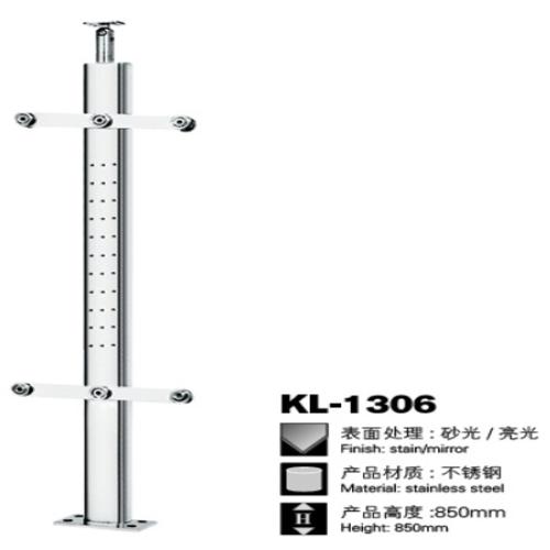 管狀立柱KL-1306
