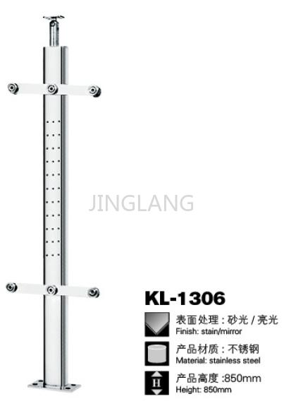 管状立柱KL-1306.png