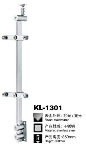 管状立柱KL-1301.png
