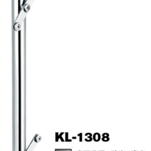 管狀立柱KL-1308