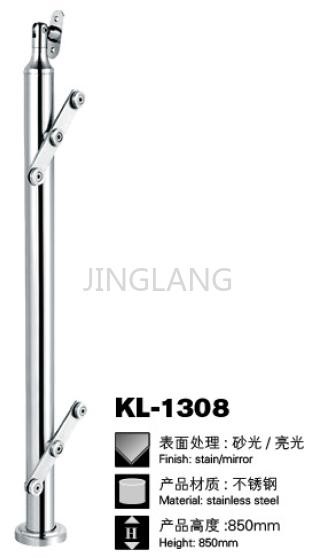 管状立柱KL-1308.png
