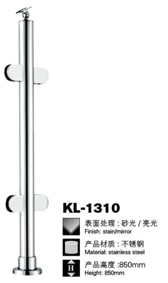 管状立柱KL-1310.png