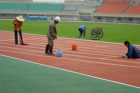 塑胶跑道一般铺多厚?
