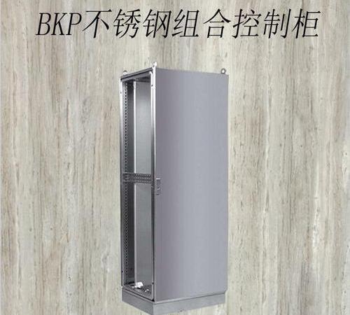 BKP不銹鋼控制柜