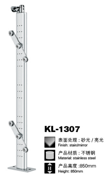 管状立柱KL-1307.png
