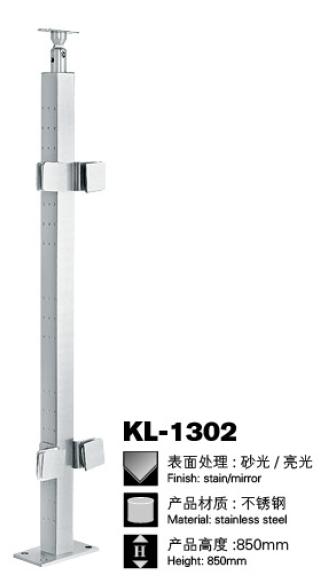 管状立柱KL-1302.png