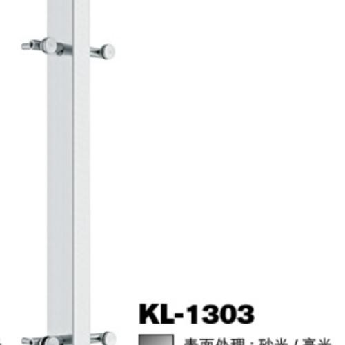 管狀立柱KL-1303