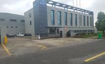 Ningbo Haida Yuanda Construction Industry Co., Ltd.