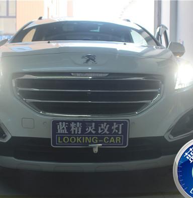 标志3008氙气大灯改装  车灯改装 海拉五双光透镜  上海蓝精灵 闵行改灯