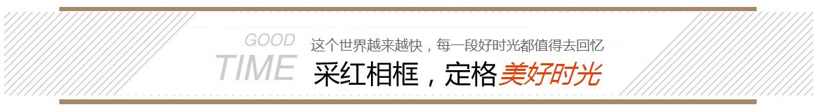 搜狗截图20170920135258