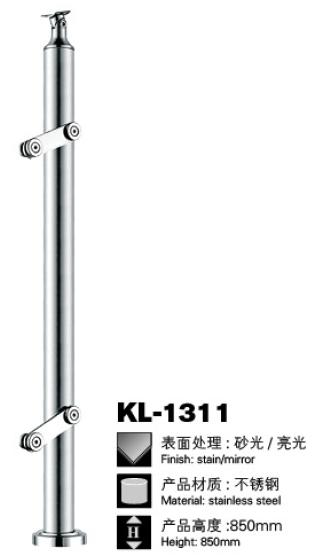 管状立柱KL-1311.png