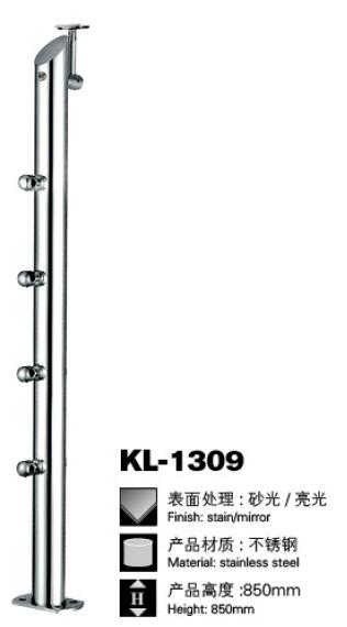 管状立柱KL-1309.png