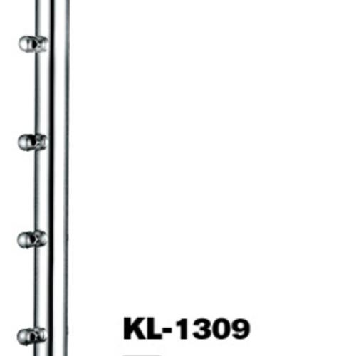 管狀立柱KL-1309