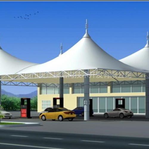 邢台加油站结构|邢台市奥鼎膜结构设计|邢台市膜结构工程