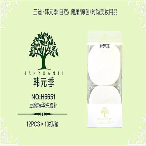 H6651豆腐洗脸扑