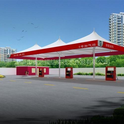 肇庆加油站膜结构|奥鼎膜结构厂家|加油站膜结构工程施工完成