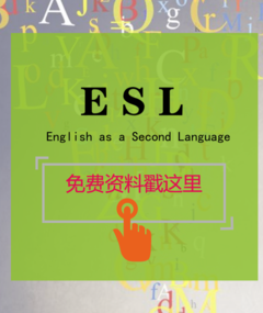 ESL系列|跟着动画学英语