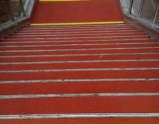 塑胶地坪楼梯