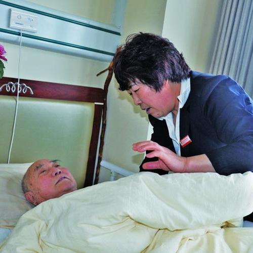 上海照顾老人