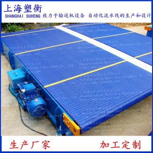 塑料網帶輸送機