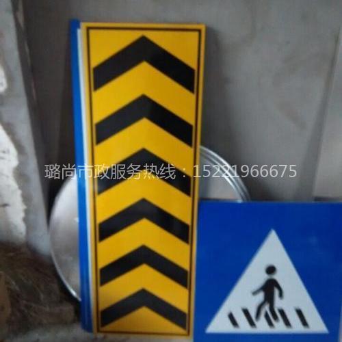 地面立杆标示