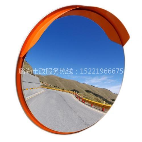 反光镜凸面镜