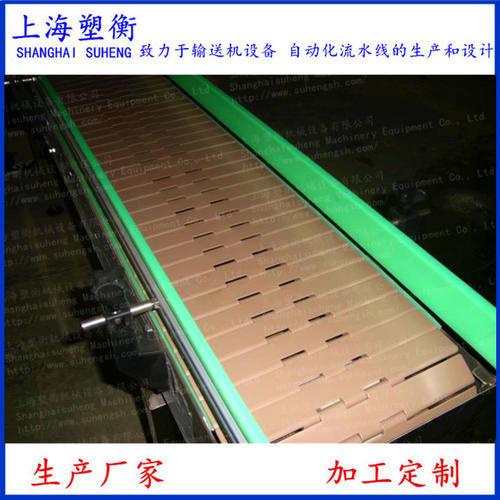 直行鏈板輸送機
