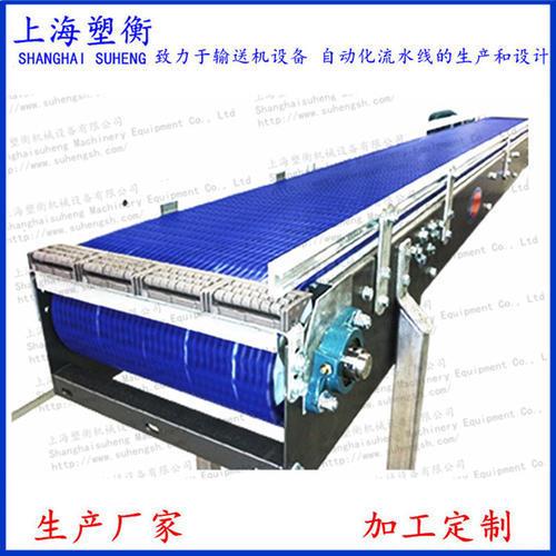 塑料網鏈輸送機