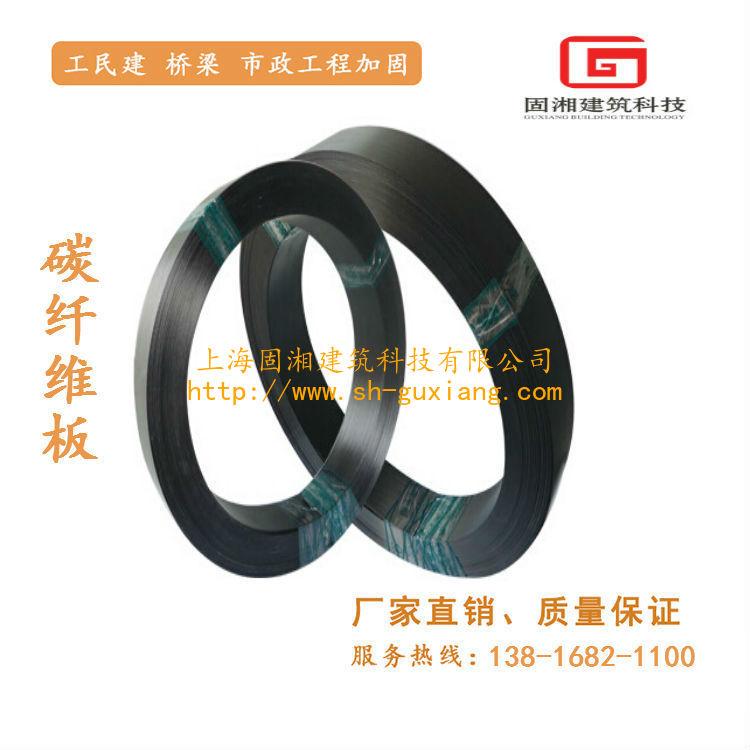 碳纤维板(预应力碳纤维板)