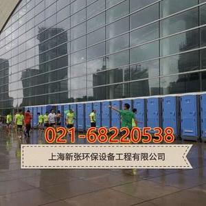 上海欢乐跑移动竞博电竞