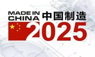 """专论丨李盛其:""""十三五""""中国齿轮行业需化危为机、创新发展"""