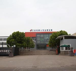 寧波機器人工廠