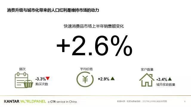 WeChat Image_20170928101654.jpg