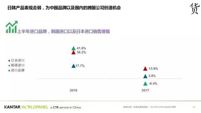 WeChat Image_20170928101641.jpg