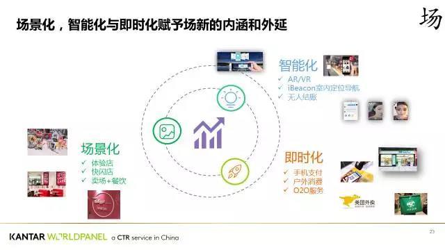 WeChat Image_20170928101635.jpg