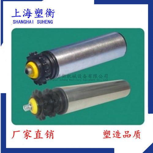 塑鋼鏈輪傳動輥筒